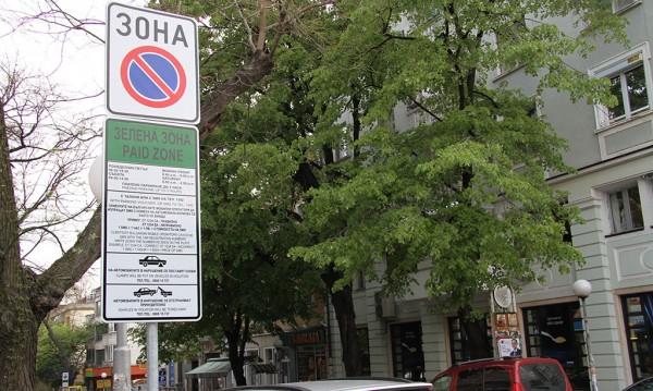 """2 дни безплатна """"Зелена зона"""" в Стара Загора заради снега"""