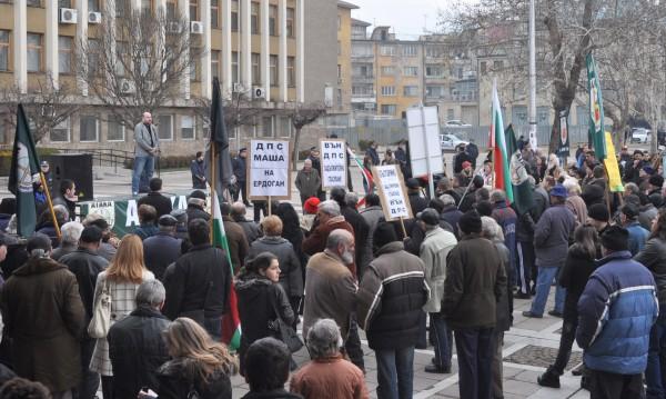 """Атака"" на протест срещу губернатора на Хасково"