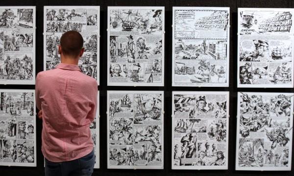Българският комикс - един некомерсиален продукт у нас