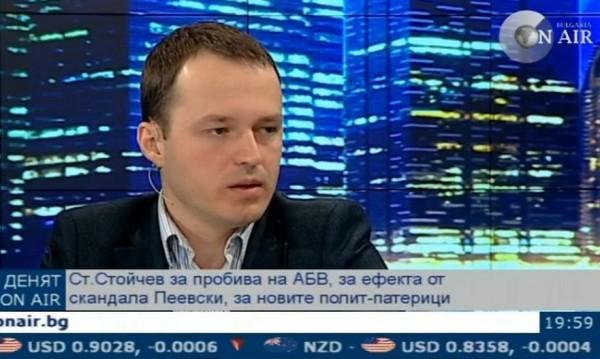 """""""Партиите в България зависят от чуждестранно влияние"""""""