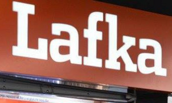 """""""Лафка"""" застрашава малкия и средния бизнес, скочиха собственици на обекти"""