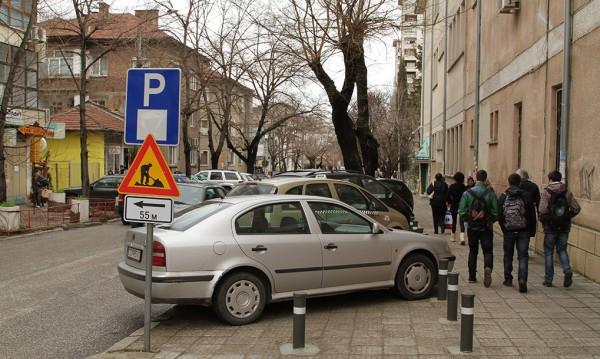Пускат нови паркоместа в центъра на Стара Загора