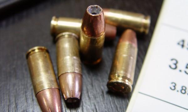Иззеха оръжие и взривни материали в Монтанско