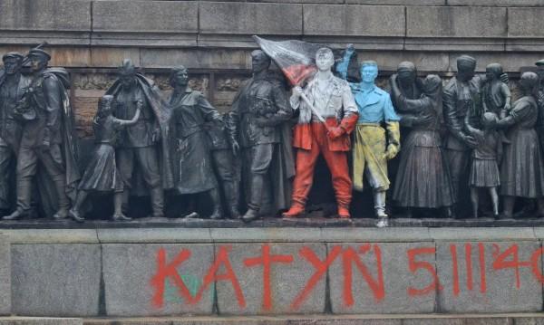 БСП недоволна: Рисуват паметници, а общината нехае