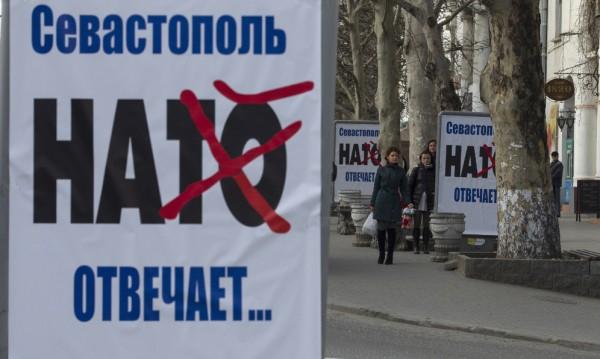 НАТО не признава референдума в Крим