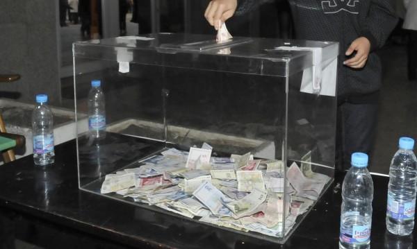 Събират пари за пострадалите командоси в Лясковец