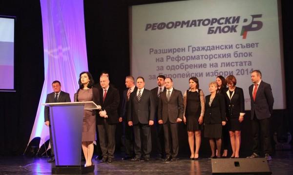 Очаквано Кунева повежда листата на Реформаторите