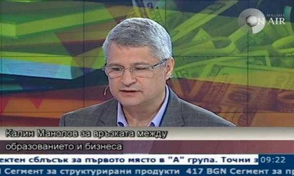 Образователната система в България е изградена върху погрешни принципи