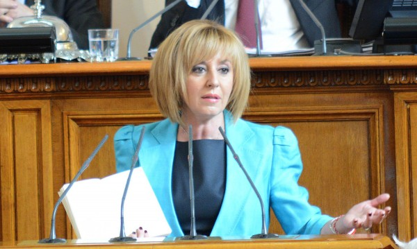 БСП праща указа на Плевнелиев за ЦИК в КС
