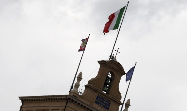 ЕС има по-малък бюджет от този на италианската мафия