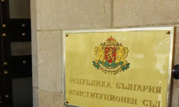 БСП и ДПС дават президента на Конституционния съд