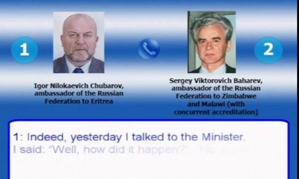 За Москва записът на дипломати в интернет е скалъпена история