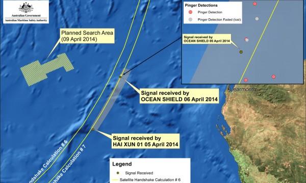 Нови сигнали са засечени при издирването на изчезналия самолет