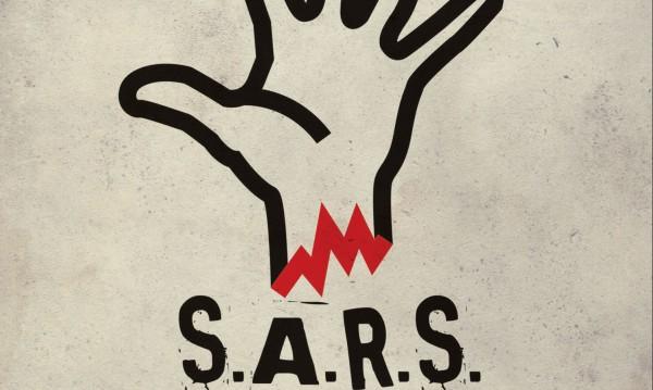Първият концерт на S.A.R.S. - разпродаден