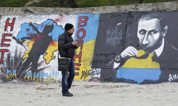 Антисемитизмът в Украйна:  измислици и реалност