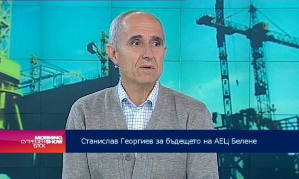 """Страната ни може да плати около 600 млн. евро заради спирането на АЕЦ """"Белене"""""""