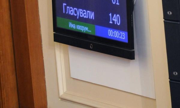 Депутатите  работят извънредно на 29 април