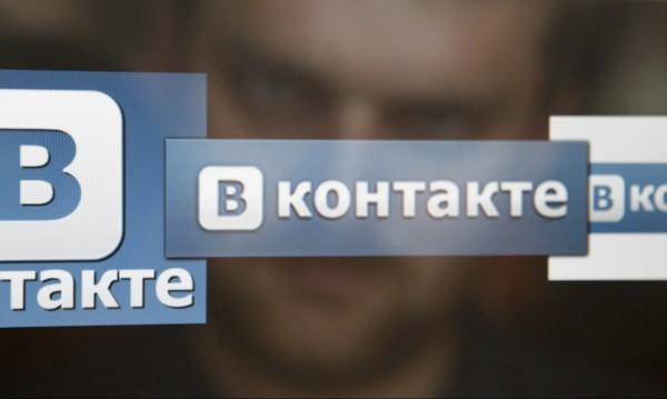 """""""Руският Зукърбърг"""" напуска """"Вконтакте"""""""