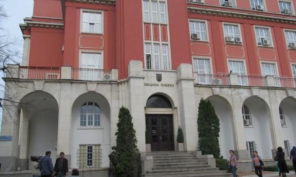 ДАНС и прокуратурата влязоха в Община Плевен