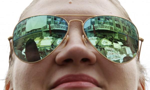Крием емоциите с виртуални очи
