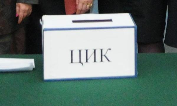 Плевнелиев назначи и втория човек на ДПС в ЦИК