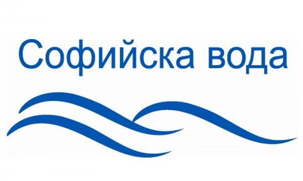 Днес: временно без вода в части на София
