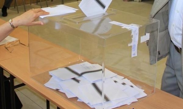 Ръководството на ГЕРБ зове за висока избирателна активност