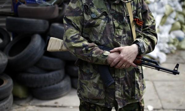 Украинските сили окупираха за кратко кметството в Мариупол
