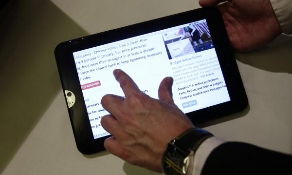 Мобилно приложение ни запознава със забележителностите на София