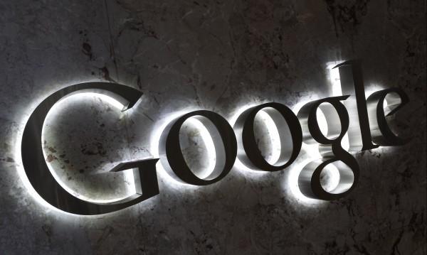 """Кошмарът на Google – """"правото да бъдеш забравен"""""""