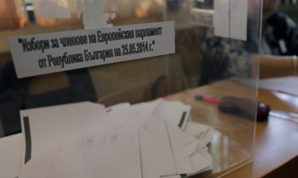 Близо 40% от ромите гласували за ДПС