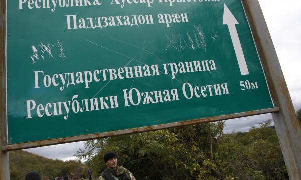 Проруска партия спечели изборите в Южна Осетия