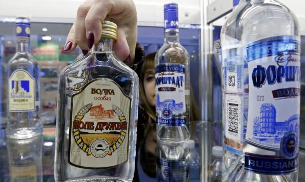 Властите в Минск: Беларусите да обърнат гръб на чашката