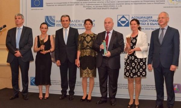 "Bulgaria on Air с награда в конкурса ""Икономика на светло"""