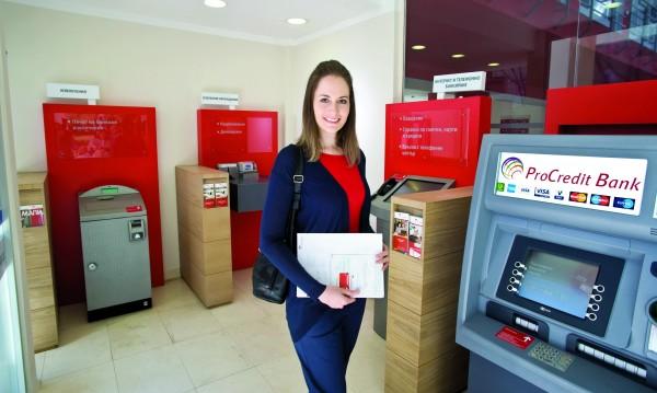 ПроКредит Банк с 10 зони за банково самообслужване в страната