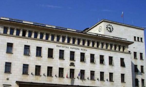 Българската банкова система е изключително капитализирана