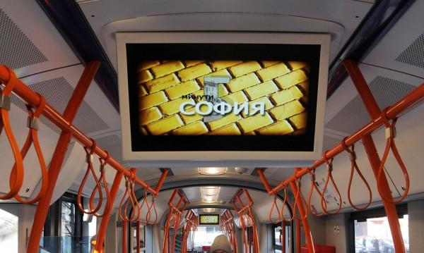 Ремонт променя маршрута на 3 трамвайни линии в София