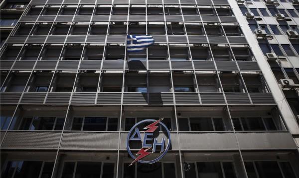 Приключи стачката в държавната електрическа компания в Гърция