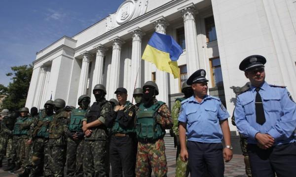 Четирима ранени на Майдана в Киев