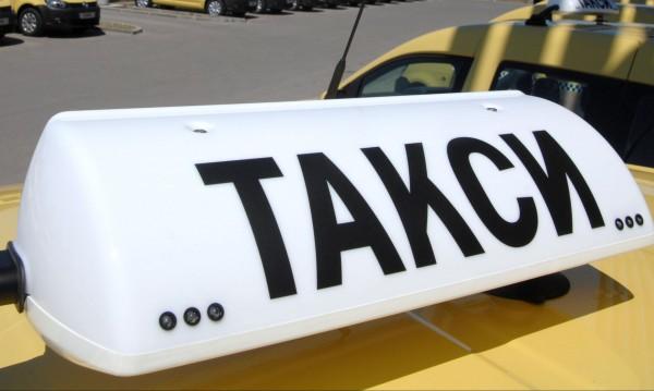 Депутатите пак пуснаха по улиците таксита и на 15 г.