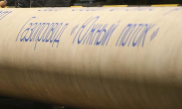 """""""Южен поток"""" в България може да скочи до ?4,3 млрд."""