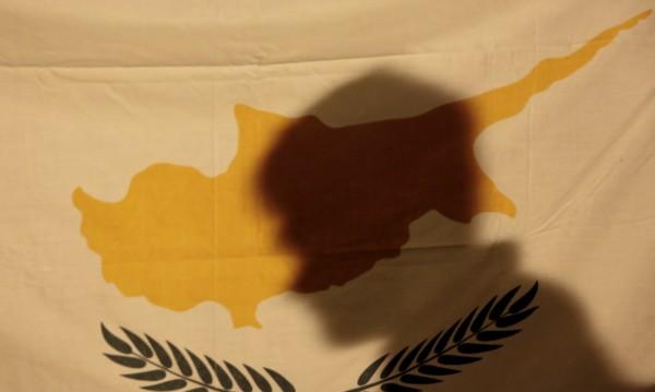 Иск в Хага срещу Турция за военни престъпления при окупацията на Кипър