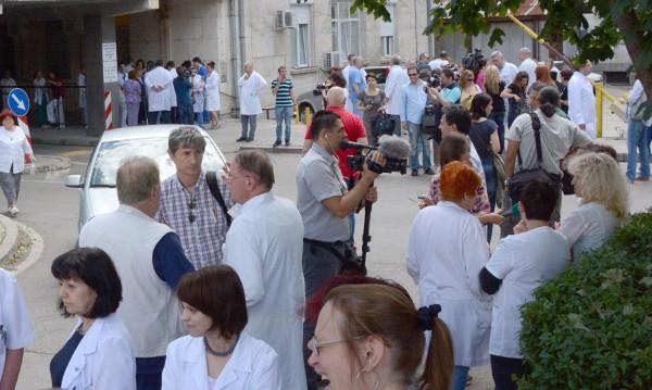 Лекарите се отказаха от протест