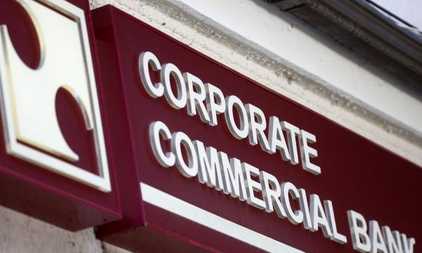 Пада банковата тайна за сметките в КТБ
