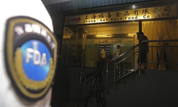 В Китай арестуваха петима души заради скандала с месото