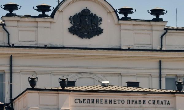 Политическата въртележка в България за последните 25 г.