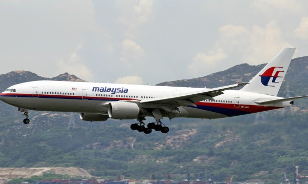 Международна среща ще обсъжда авиационната безопасност