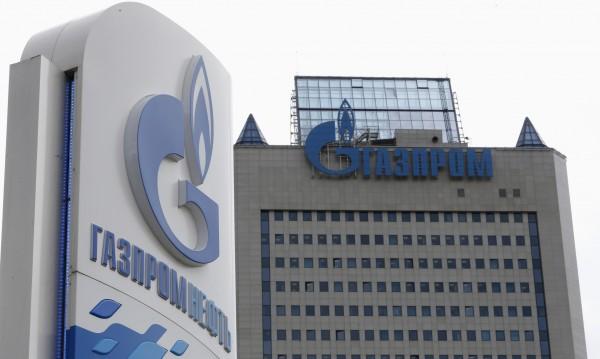 Оставката на българския кабинет може да е проблем за Газпром