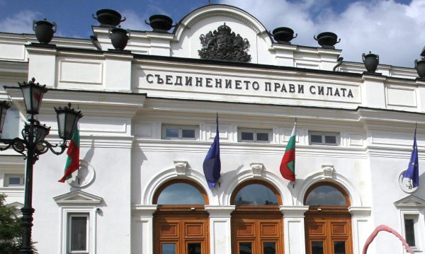 Депутатите решават за ремонта на бюджета