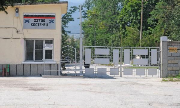 Четирима от пострадалите в Костенец са в софийска болница
